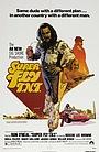 Фільм «Возвращение Суперфлая» (1973)
