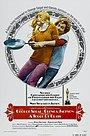Фільм «З шиком» (1973)