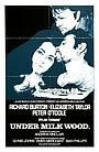Фільм «Под сенью млечного леса» (1971)