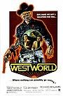 Фильм «Мир Дикого Запада» (1973)