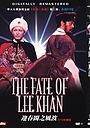 Фільм «Судьба Ли Хана» (1973)
