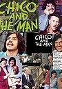 Сериал «Чико и человек» (1974 – 1978)