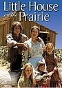Серіал «Маленький домик в прериях» (1974 – 1983)