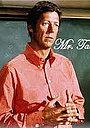 Серіал «Лукас Таннер» (1974 – 1975)