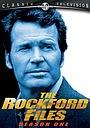 Серіал «Досье детектива Рокфорда» (1974 – 1980)