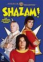 Серіал «Шазам!» (1974 – 1977)