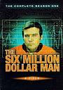 Серіал «Человек на шесть миллионов долларов» (1974 – 1978)