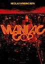 Фильм «Маньяк-полицейский 4»