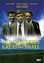 Фільм «Все создания, большие и малые» (1975)