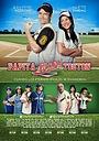 Фильм «Papita, maní, tostón» (2013)