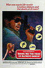 Фільм «Принесіть мені голову Альфредо Гарсіа» (1974)