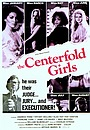 Фільм «Девушки с разворотов» (1974)