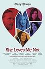 Фільм «Она меня не любит» (2013)