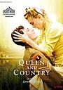 Фільм «Королева и страна» (2014)