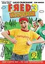 Фильм «Фред в лагере» (2012)