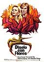 Фільм «Разговаривайте с цветами» (1974)