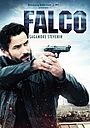 Сериал «Фалько» (2013 – 2016)
