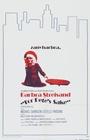 Фильм «Все ради Пита» (1974)