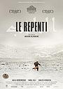 Фільм «Раскаявшийся» (2012)