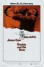 Фільм «Фриби и Бин» (1974)