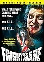 Фільм «Страшный испуг» (1974)