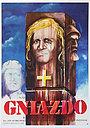 Фільм «Первый правитель» (1974)