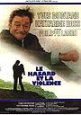 Фильм «Несчастный случай и насилие» (1974)
