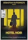 Фільм «Отель «Нуар»» (2012)