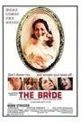 Фільм «Дом, где произошло убийство» (1973)