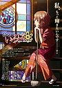 Аніме «Ханасаку Іроха: Дім, милий дім» (2013)