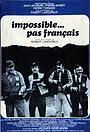 Фільм «Невозможный французский шаг» (1974)