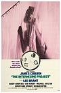 Фільм «Междоусобный проект» (1974)
