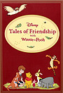 Сериал «Tales of Friendship with Winnie the Pooh» (2012)