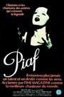 Фильм «Пиаф» (1974)