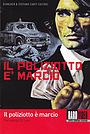 Фільм «Продажные полицейские» (1974)