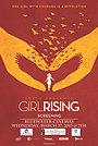 Фільм «Жіноче сходження» (2013)