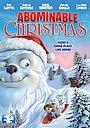 Мультфильм «Рождественское приключение» (2012)