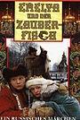 Фильм «Емеля-дурак» (1992)