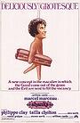 Фильм «Шэнкс» (1974)