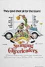 Фільм «Девочки свингеры из команды поддержки» (1974)