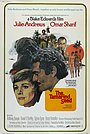 Фільм «Цілковито таємне життя Едґара Бріґґса» (1974)