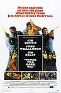 Фільм «Тернистый путь троих» (1974)