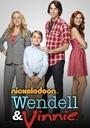 Сериал «История Венделла и Винни» (2013)