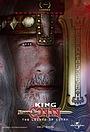 Фільм «Король Конан»