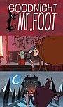Мультфильм «Спокойной ночи, мистер Фут» (2012)