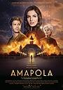 Фильм «Амапола» (2014)