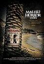 Фільм «Malibu Horror Story» (2021)