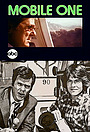 Серіал «Mobile One» (1975)