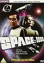 Сериал «Космос: 1999» (1975 – 1977)