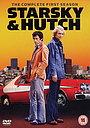 Сериал «Старски и Хатч» (1975 – 1979)